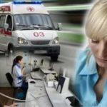 ☎️ Заработали колл-центры, где можно получить медицинскую консультацию