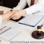 Переход юриста на дистанционный приём