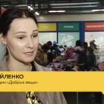 В Барнауле все желающие могут обменяться вещами и одеждой | Акция «Добрые вещи»