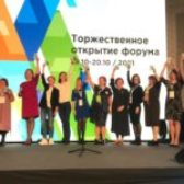 Есть чем поделиться: Форум многодетная Россия